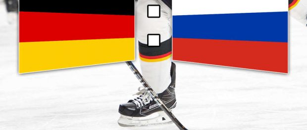 Deutschland Cup wetten