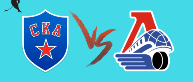 KHL Wett Tipps